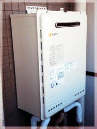 東日暮里で給湯器の交換事例
