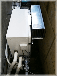 田中町で給湯器の交換事例