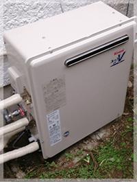 高石市で給湯器の交換事例1