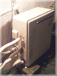 野辺で給湯器の交換事例