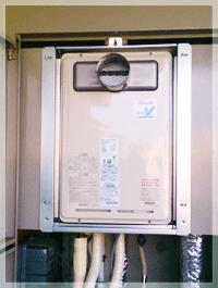 緑町で給湯器の交換事例