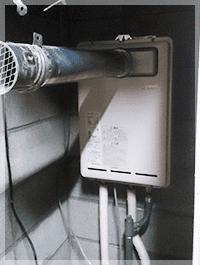 千里丘で給湯器の交換事例