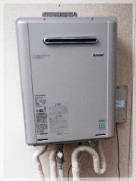 東京都中央区佃で給湯器の交換事例