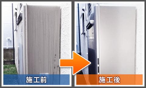 交換した壁掛型ガス給湯器の工事例