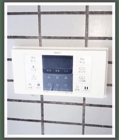 施工後の浴室用リモコン