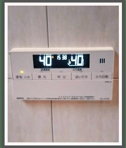 施工後のキッチンリモコン