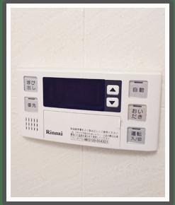 千葉市花見川区の施工紹介画像②-交換後のリモコン