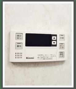 調布市の施工実績紹介②-交換後の浴室リモコン