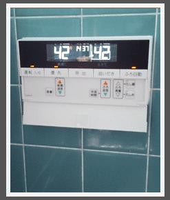 取り換えた後の浴室用リモコン