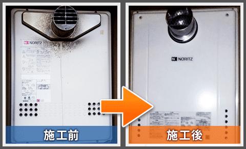 PS扉内設置型給湯器の交換前と交換後/西宮市香櫨園