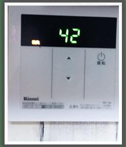 西東京市のガス給湯器交換施工実績紹介①-交換後のリモコン
