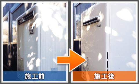 大田区の戸建てで交換した壁掛型の給湯器